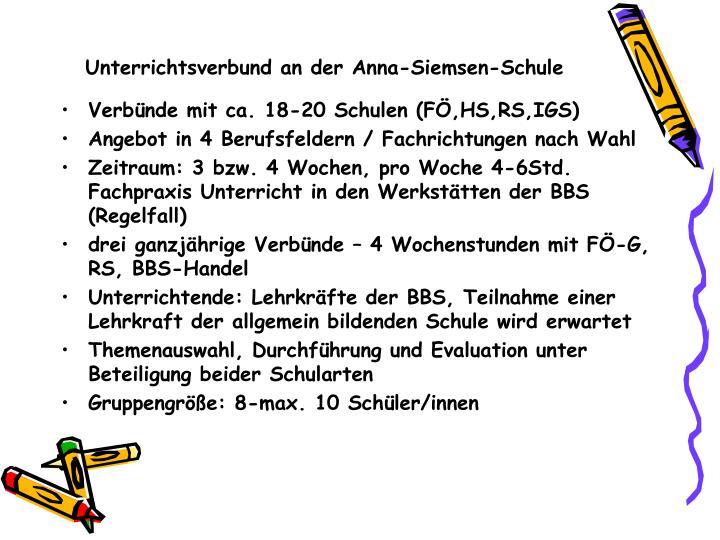 Unterrichtsverbund an der Anna-Siemsen-Schule