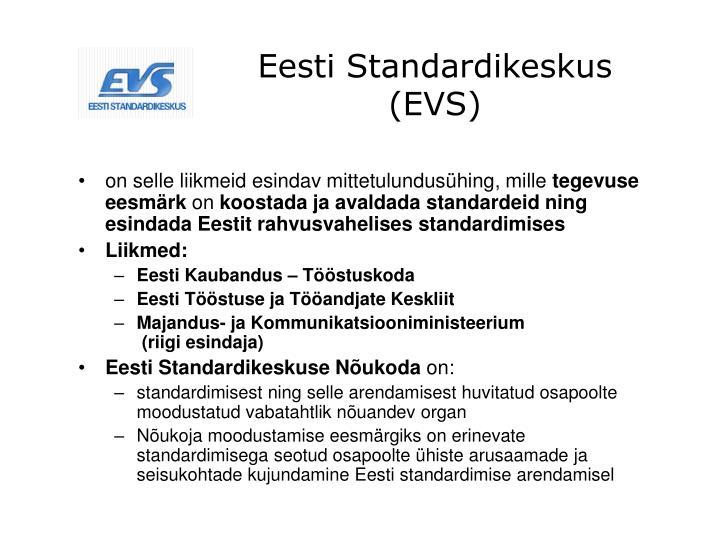Eesti Standardikeskus