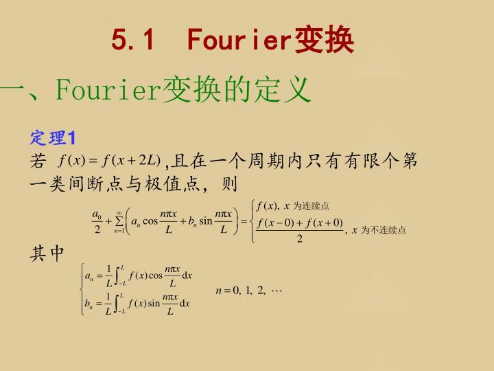 5.1  Fourier