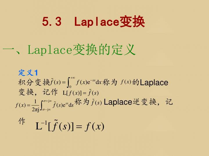 5.3  Laplace