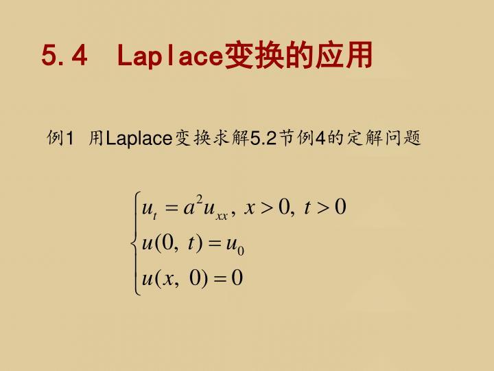 5.4  Laplace