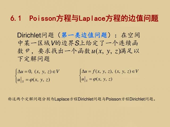 6.1  Poisson