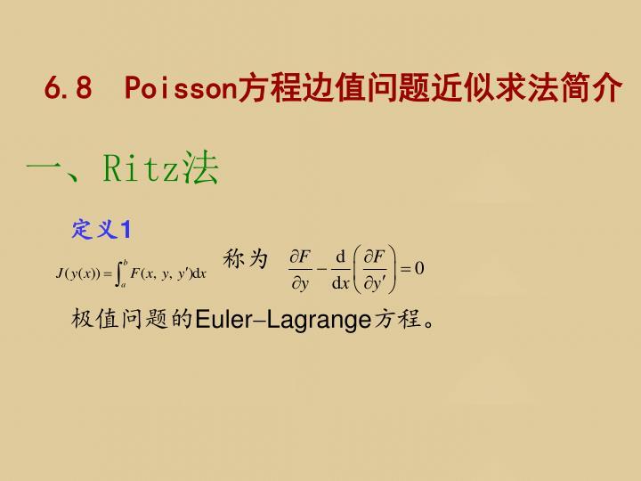 6.8  Poisson