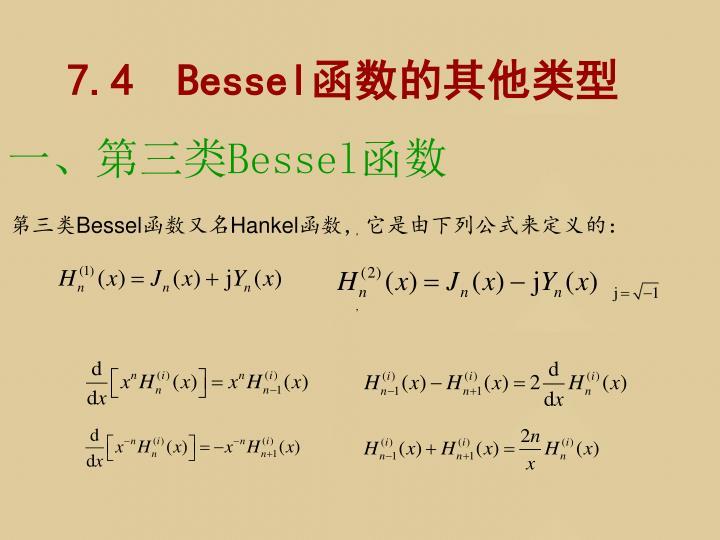 7.4  Bessel