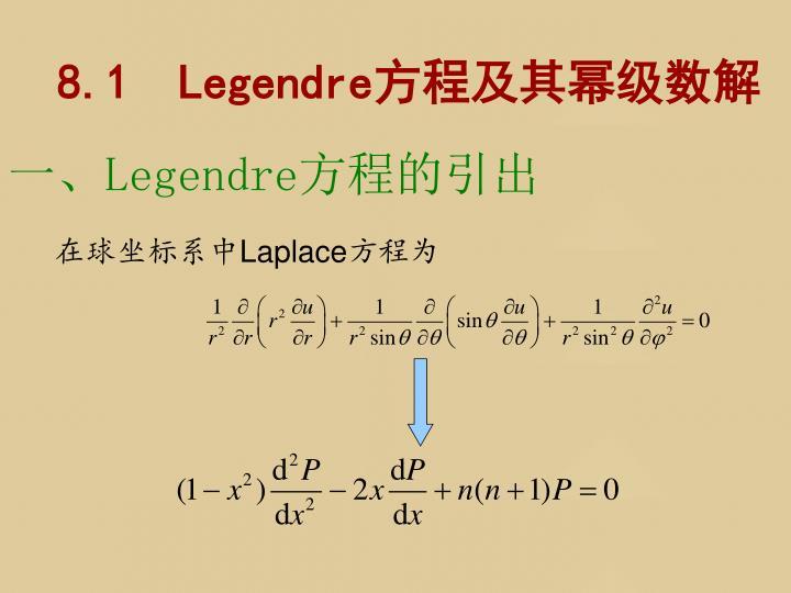 8.1  Legendre