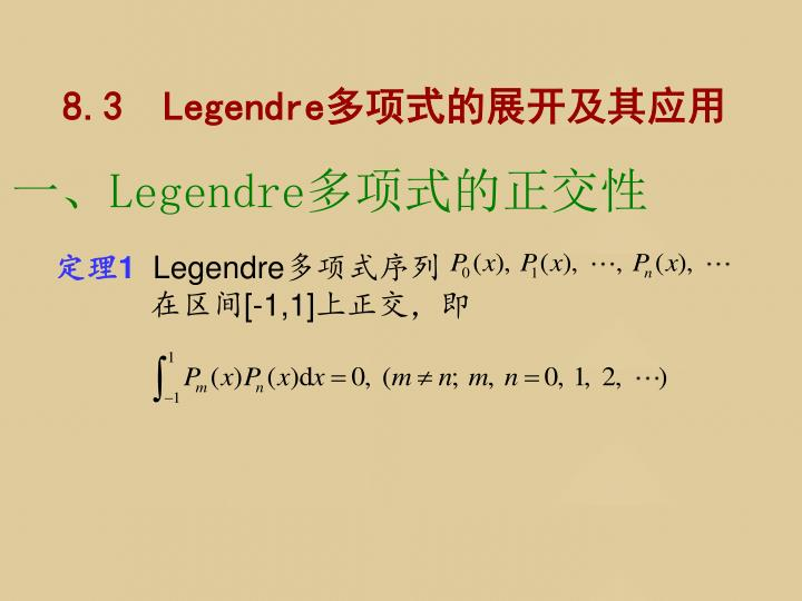 8.3  Legendre