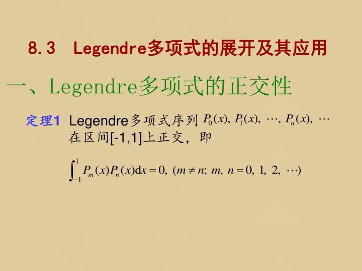 8.3  Legendre