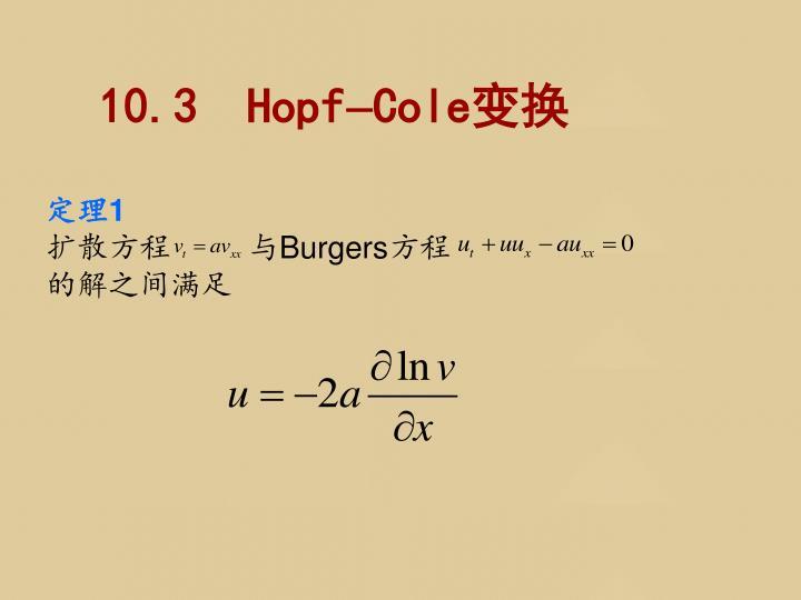 10.3  Hopf