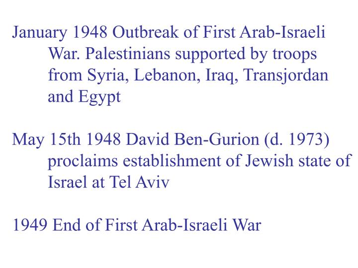 impact of wwii on arab israeli relations