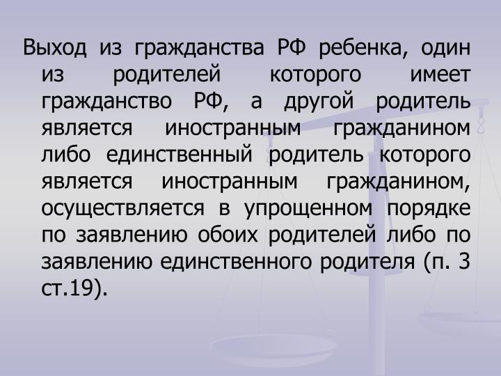 ,       ,             ,              (. 3 .19).