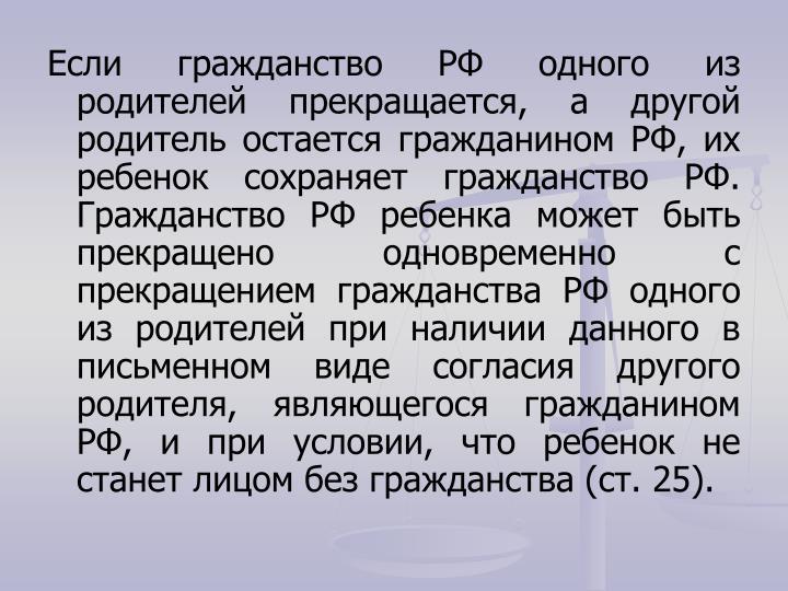 ,      ,     .                       ,   ,   ,        (. 25).