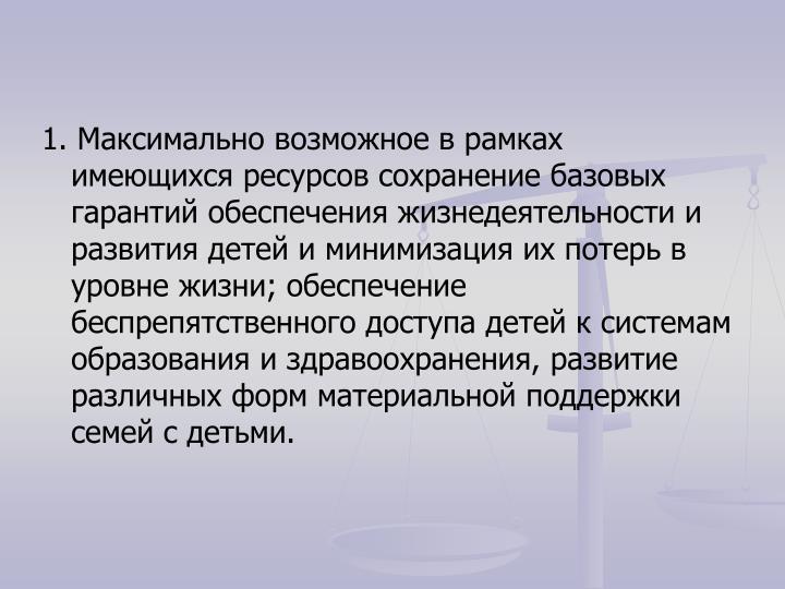 1.                     ;         ,        .