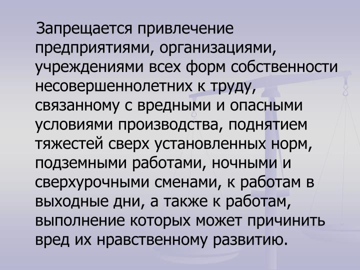 , ,       ,       ,     ,  ,    ,     ,    ,        .