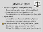 models of ethics