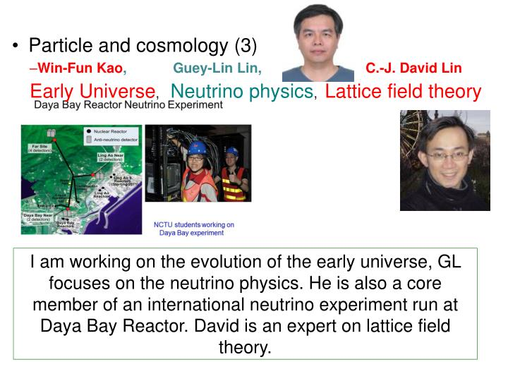 Particle and cosmology (3)