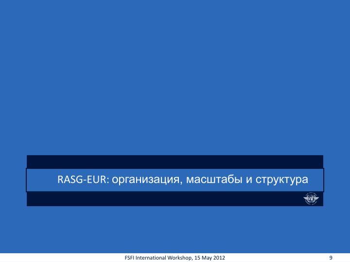 RASG-EUR: