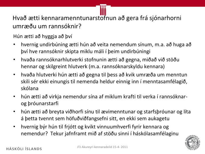 Hvað ætti kennaramenntunarstofnun að gera frá sjónarhorni umræðu um rannsóknir?