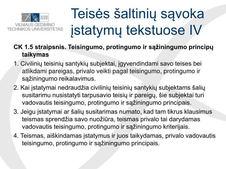 Teisės šaltinių sąvoka įstatymų tekstuose IV