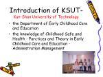 introduction of ksut kun shan university of technology1