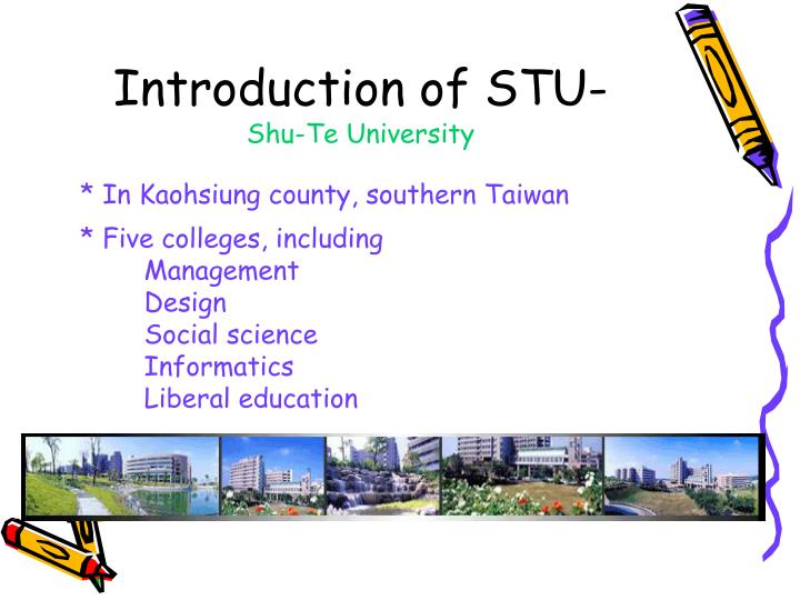 Introduction of STU-