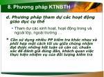 8 ph ng ph p ktnbth3