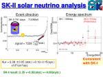 sk ii solar neutrino analysis
