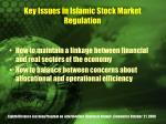 key issues in islamic stock market regulation