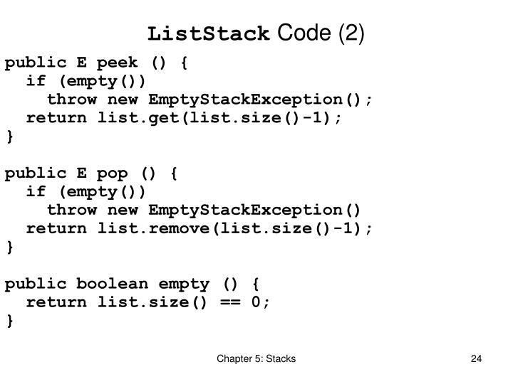 ListStack