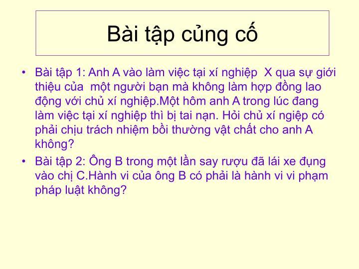 Bi tp cng c