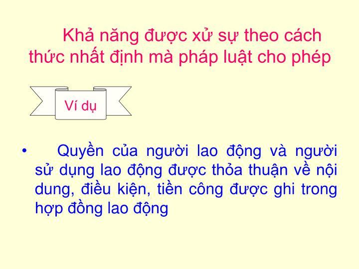 Kh nng c x s theo cch thc nht nh m php lut cho php