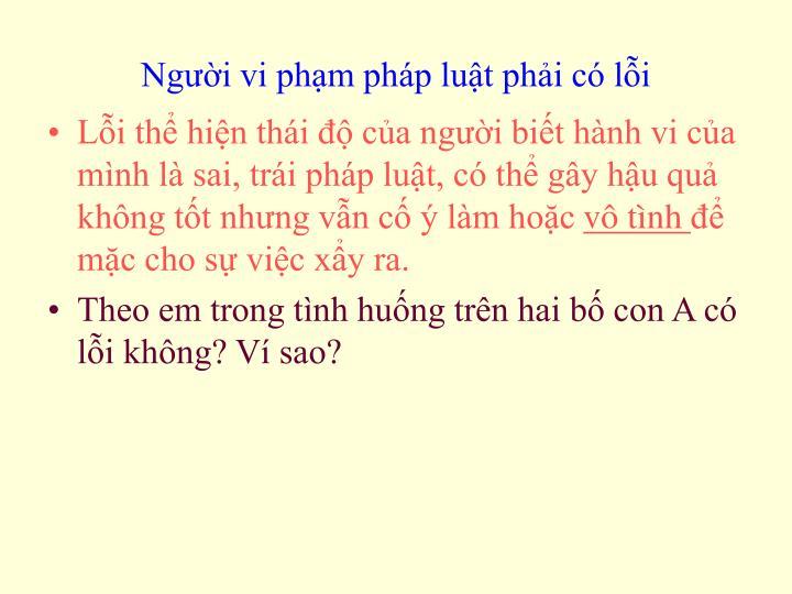 Ngi vi phm php lut phi c li