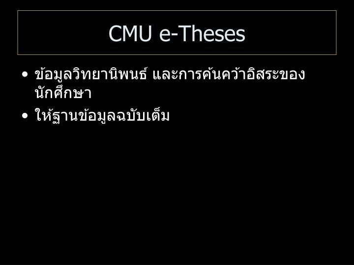 CMU e-Theses