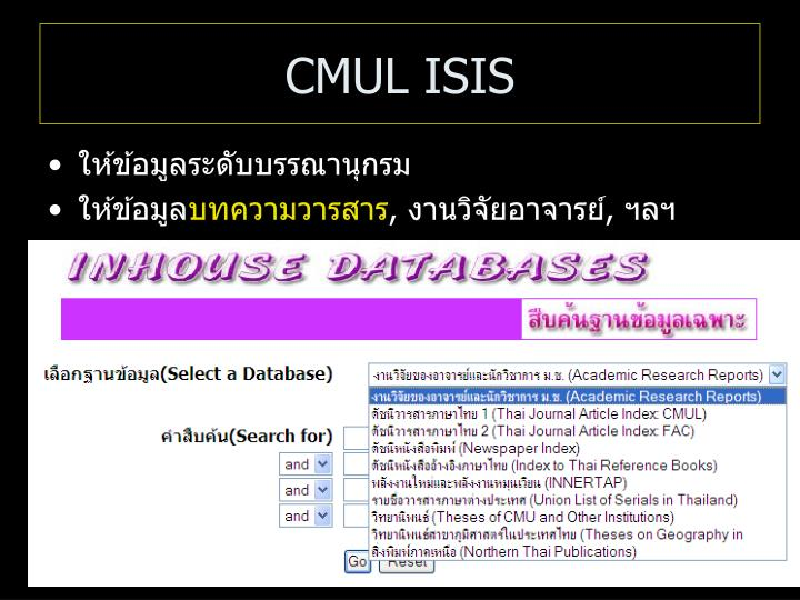 CMUL ISIS