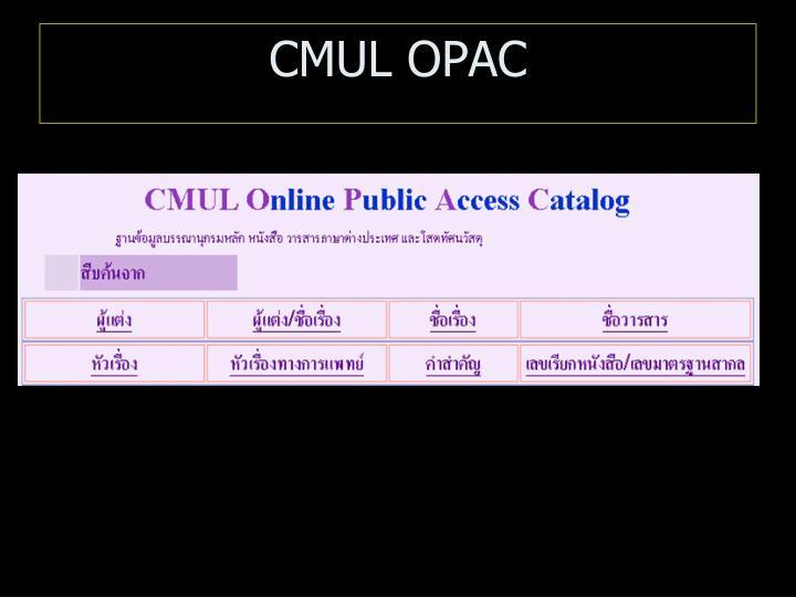 CMUL OPAC