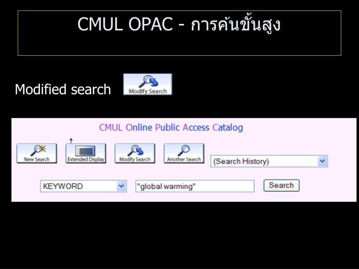 CMUL OPAC -