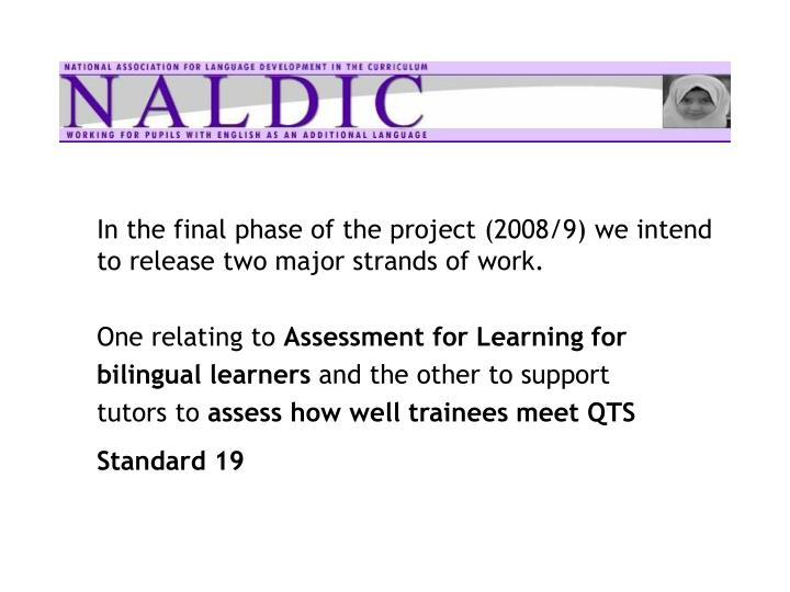 In the final phase of the project (2008/9) we intend to release two major strands of work.