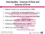 data quality sources of data and sources of error