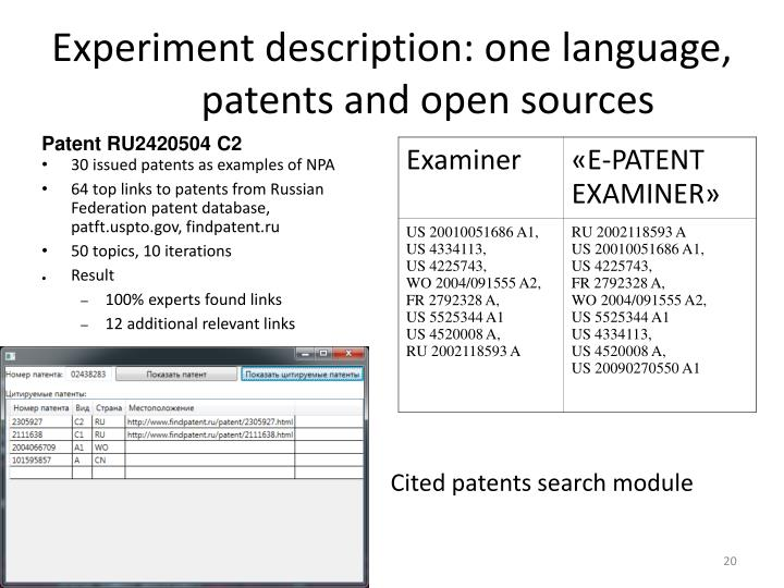 Experiment description: one language, patents and open sources