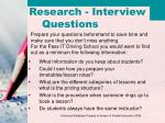 research interview questions
