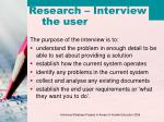 research interview the user