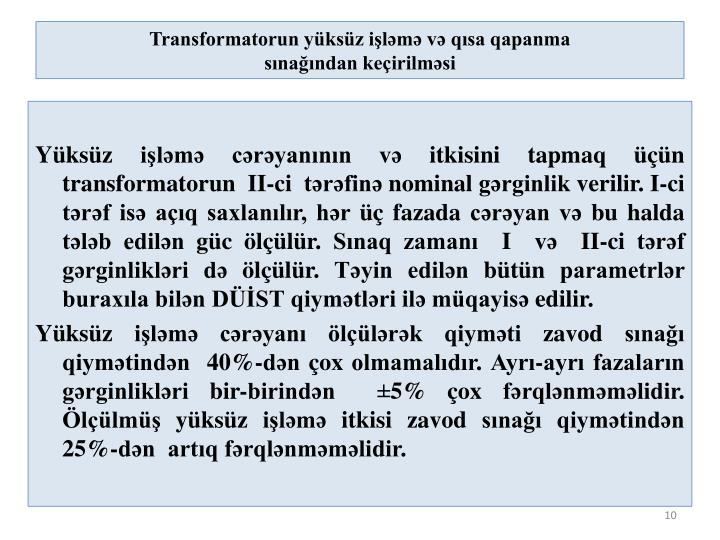 Transformatorun yüksüz işləmə və qısa qapanma