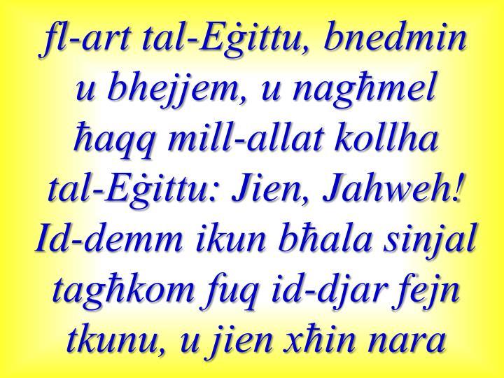 fl-art tal-Eġittu, bnedmin u bhejjem, u nagħmel ħaqq mill-allat kollha