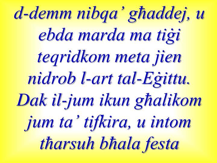 d-demm nibqa' għaddej, u ebda marda ma tiġi teqridkom meta jien nidrob l-art tal-Eġittu.