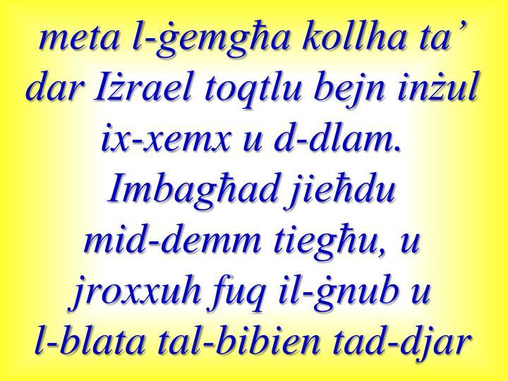 meta l-ġemgħa kollha ta'