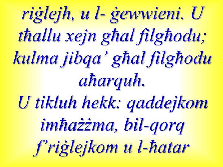 riġlejh, u l- ġewwieni. U