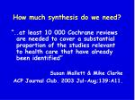 how much synthesis do we need