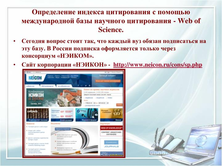 - Web of Science.