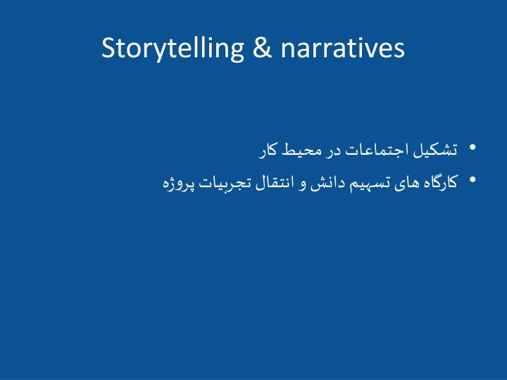 Storytelling & narratives