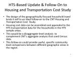 hts based update follow on to housing and transportation cost study