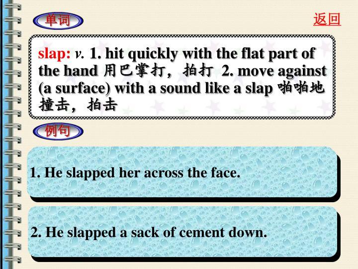 slap: